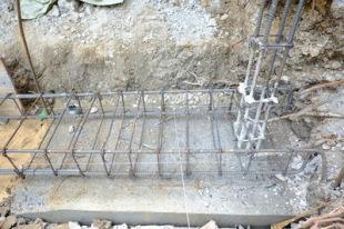 งานซ่อมรั้วทรุดกำแพงเอียง (2)